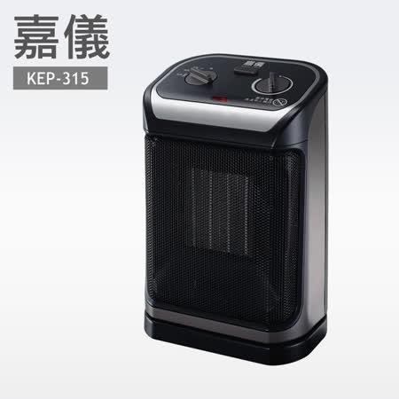 德國嘉儀HELLER-陶瓷電暖器KEP315