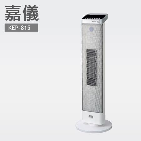 德國嘉儀HELLER-陶瓷電暖器 KEP815