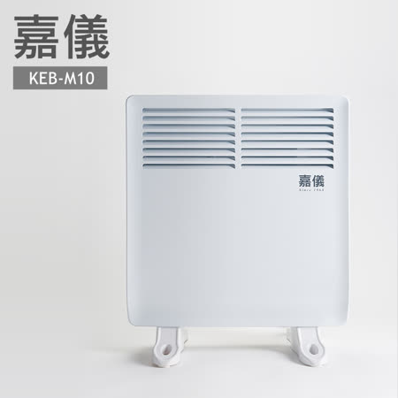 德國嘉儀HELLER-對流式電暖器 居浴雙用式 KEB-M10
