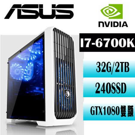 華碩Z170平台【黎明武神】i7-6700K四核 240SSD/GTX1080 SLI雙獨顯電競機