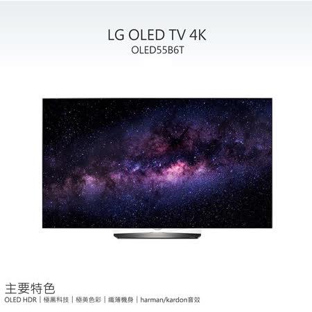 促銷★LG 樂金  55型  OLED TV 4K 電視  OLED55B6T (含基本安裝)