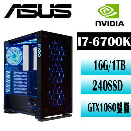 華碩Z170平台【飛凌彯影】i7-6700K四核 240SSD/GTX1080 SLI雙獨顯電競機