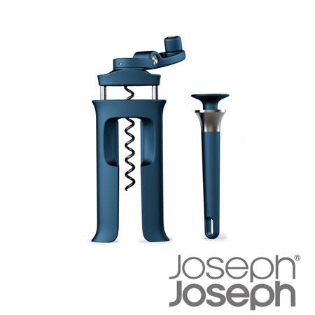 Joseph Joseph英國創意餐廚★吧檯好手開酒器二件組★