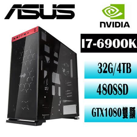 華碩X99平台【魔神戰艦】i7-6900K六核 480SSD/GTX1080 SLI雙獨顯電競機