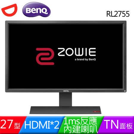 BenQ  ZOWIE RL2755 27型Lag-free三介面不閃屏電競螢幕