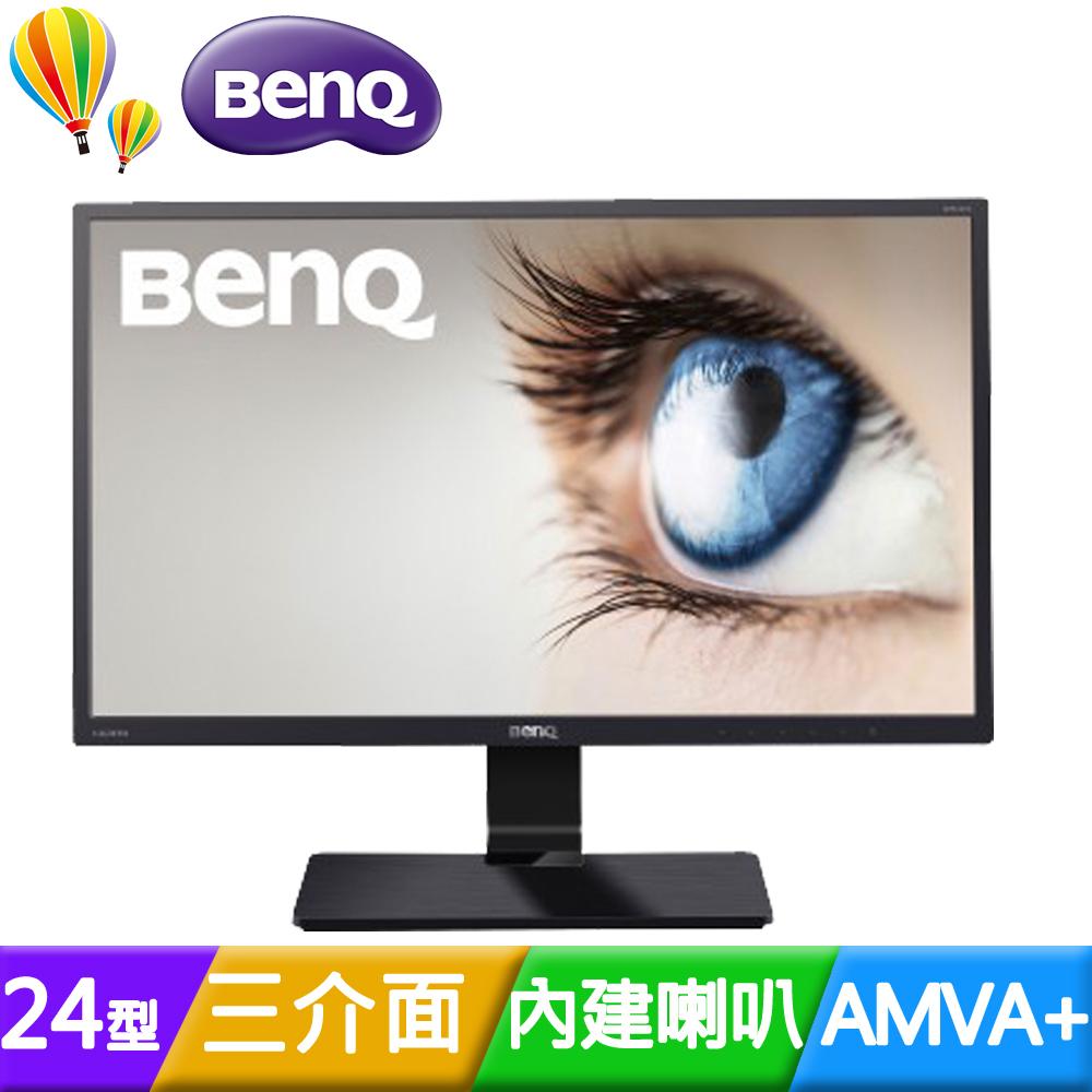 BenQ GW2470HM 24型AMVA 三介面低藍光不閃屏液晶螢幕