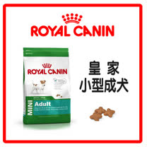 Royal Canin 法國皇家 小型成犬 PR27-2KG *2包組 (A011B06)