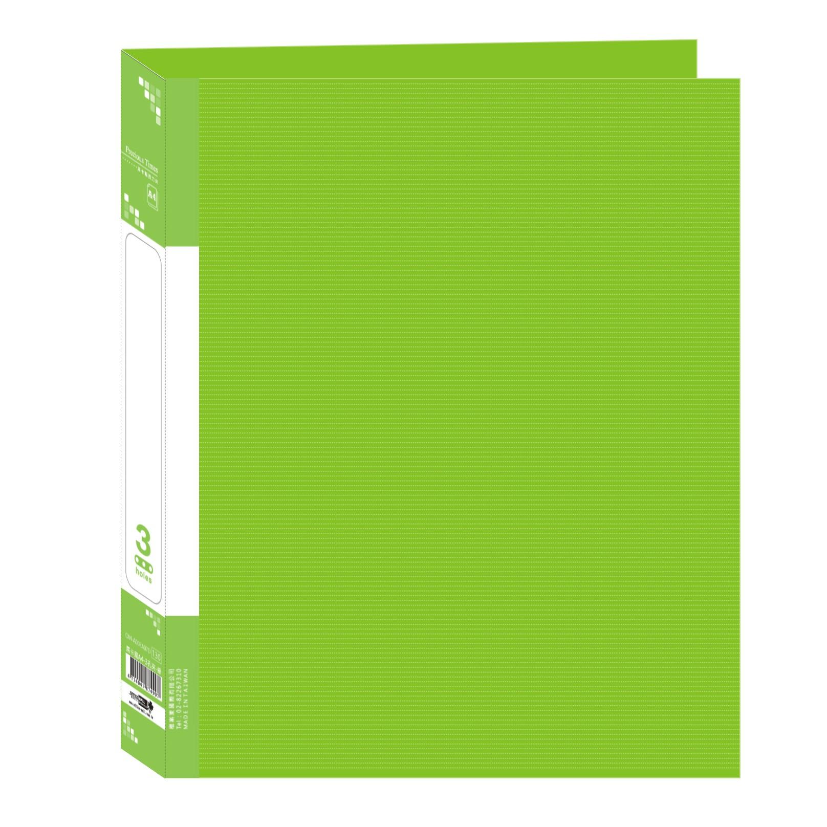 【檔案家】馬卡龍A4-3孔圓型夾-綠 (橫紋板)