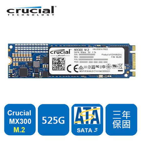 Micron Crucial MX300 525GB ( M.2 Type 2280SS ) SSD