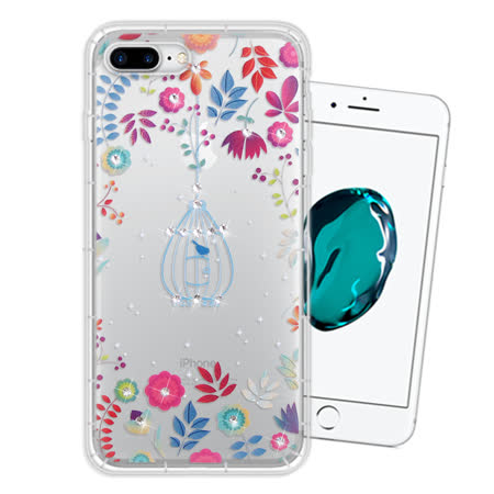 iPhone 7 Plus 5.5吋 奧地利水晶彩繪空壓手機殼(鳥羽花萃)