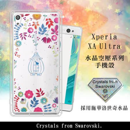WT  SONY Xperia XA Ultra 6吋 奧地利水晶彩繪空壓手機殼(鳥羽花萃)
