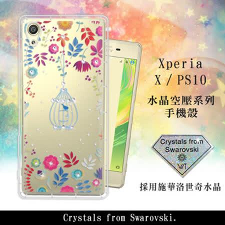 WT  SONY Xperia X / PS10 奧地利水晶彩繪空壓手機殼(鳥羽花萃)