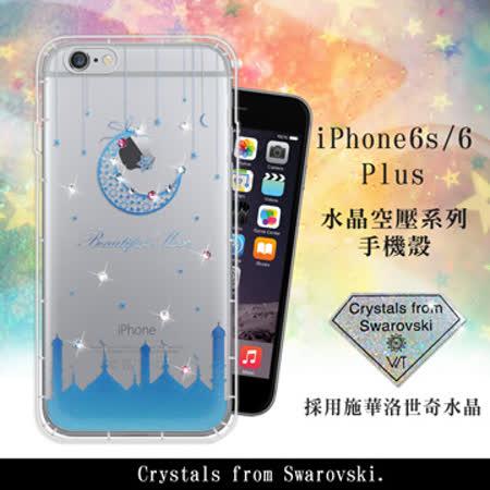 WT  iPhone 6s / 6 Plus 5.5吋 奧地利水晶彩繪空壓手機殼(月彎星辰)