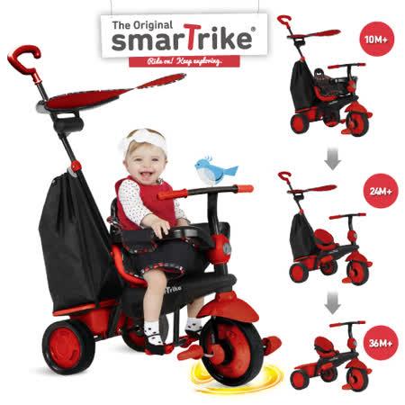 福利品-英國smarTrike火星探險嬰幼兒3合1觸控三輪車