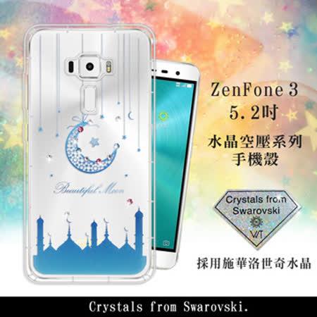 WT  ASUS ZenFone 3 5.2吋 ZE520KL 奧地利水晶彩繪空壓手機殼(月彎星辰)