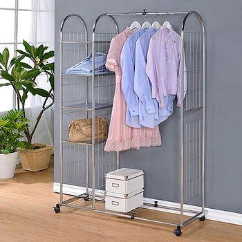 KOTAS 組裝DIY/拱型伸縮四層鐵板吊衣架/收納架/衣物收納架 (1入)