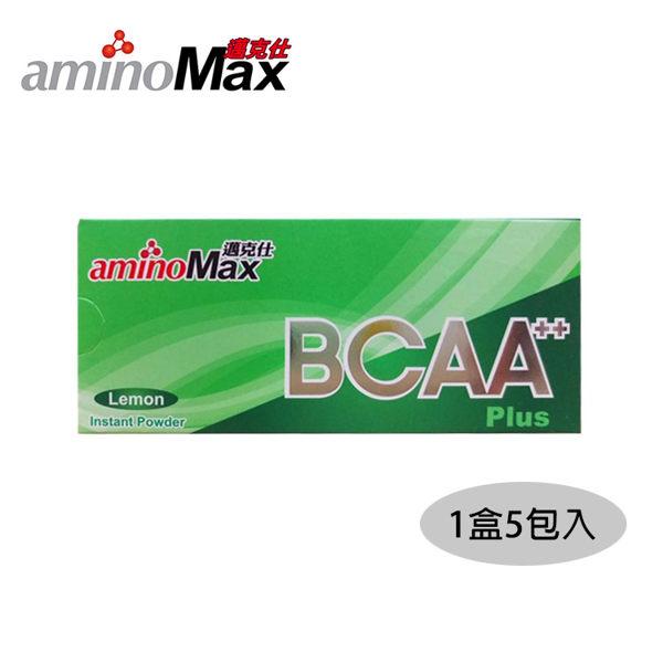 aminoMax 邁克仕BCAA  PLUS胺基酸速溶顆粒 A053  檸檬  城市綠洲