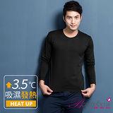 【BeautyFocus】台灣製男圓領天絲機能吸濕發熱衣-3841黑色