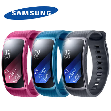 Samsung Gear Fit2 SM-R360 智慧手環 (藍色/桃紅色/灰色)-【送Fitty冰肌巾+Samsung原子筆】