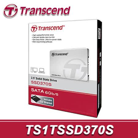 Transcend 創見 SSD370S 1TB SSD 固態硬碟 / TS1TSSD370S