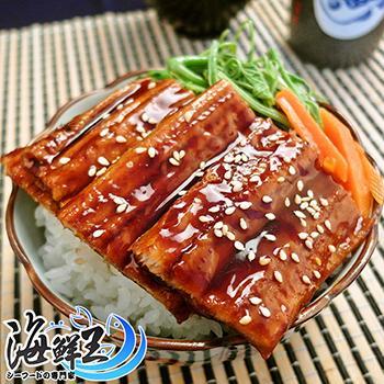 海鮮王 日式和風蒲燒鰻 *8片組 (80g/片 )