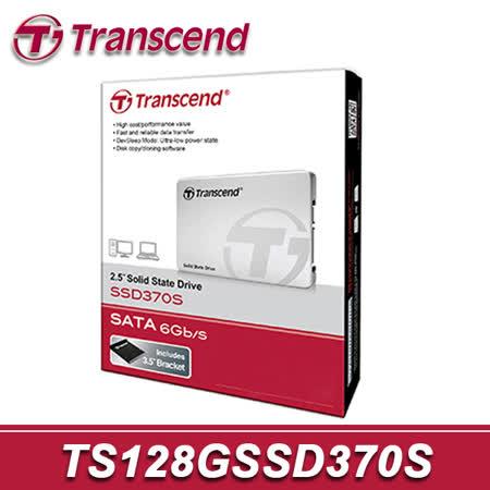 Transcend 創見 SSD370S 128GB SSD 固態硬碟 / TS128GSSD370S