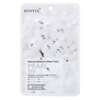 EUNYUL珍珠保濕面膜22ml