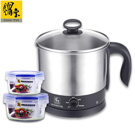 【鍋寶】鍋寶多功能美食鍋-萬用組 EO-BF1607BVC830400