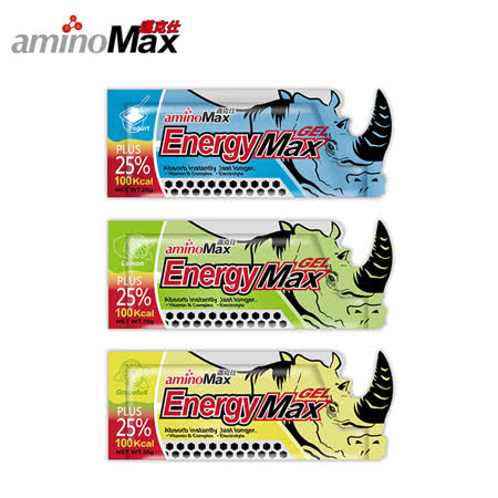 aminoMax 邁克仕ENERGY犀牛能量包(優格、檸檬、草莓、葡萄柚) / 城市綠洲 (能量補給)