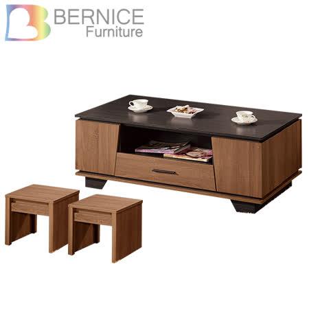 【真心勸敗】gohappyBernice-伯倫4.3尺二門一抽大茶几(送椅凳)評價如何高雄 大 远 百