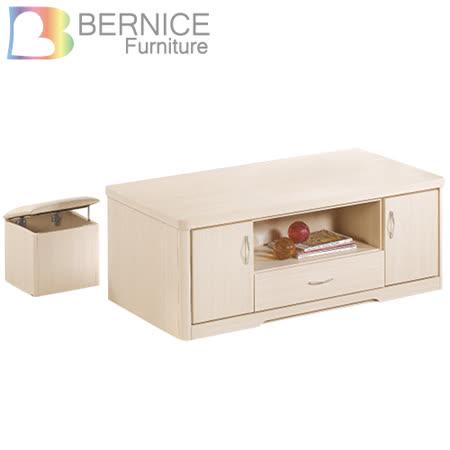 【開箱心得分享】gohappy 線上快樂購Bernice-托比4.2尺二門一抽大茶几(送收納椅凳)評價如何南西 三越