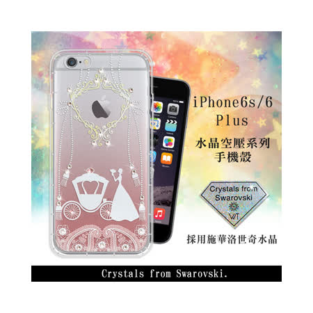 WT  iPhone 6s / 6 Plus 5.5吋 奧地利水晶彩繪空壓手機殼(精靈捧花)