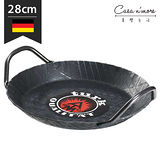 Turk 雙耳格紋平底鐵鍋 平底鍋 雙耳鍋 28cm 德國製