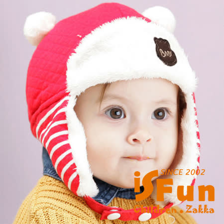 【好物分享】gohappy【iSFun】條紋耳朵*綁帶鋪棉保暖護耳帽/紅效果sogo 營業 時間