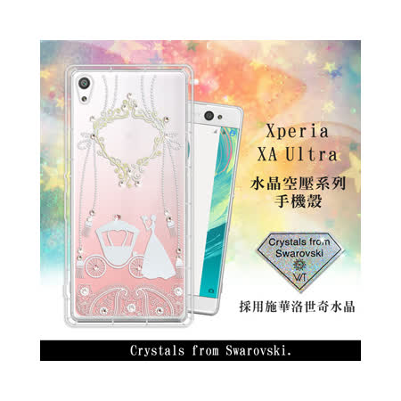 WT  SONY Xperia XA Ultra 6吋 奧地利水晶彩繪空壓手機殼(精靈捧花)