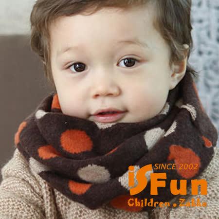 【iSFun】雙色大圓點*毛線兒童保暖脖圍/咖