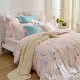 Tonia Nicole 東妮寢飾 葛瑞絲環保印染精梳棉兩用被床包組(雙人)