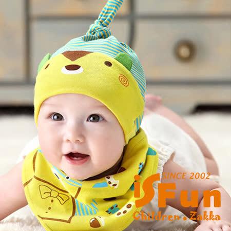 【好物推薦】gohappy 購物網【iSFun】蒙面小熊*嬰兒條紋棉帽+三角領巾組/黃綠哪裡買板橋 愛 買 美食