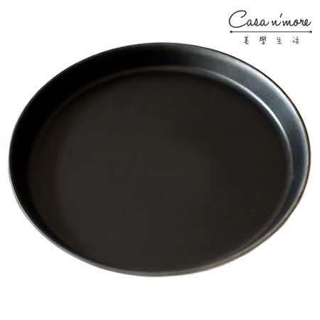 Turk 專業用PIZZA烤盤 圓型烤盤 鐵製烤盤 24cm 德國製
