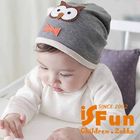 【部落客推薦】gohappy線上購物【iSFun】拼布貓頭鷹*彈性保暖兒童棉帽/灰有效嗎愛 買 營業 時間