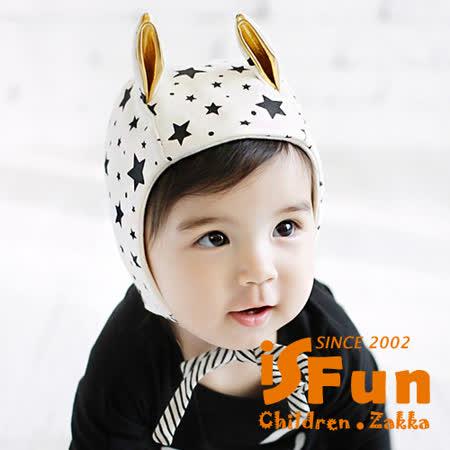 【勸敗】gohappy 線上快樂購【iSFun】星星鼠耳*綁帶彈性兒童棉帽/白底有效嗎購 happy