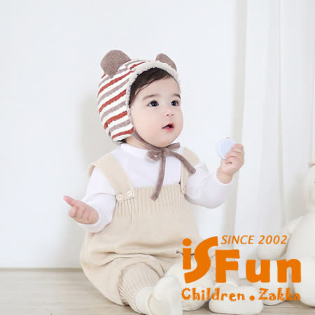 【勸敗】gohappy【iSFun】條紋熊耳*綁帶鋪棉保暖兒童帽/紅白哪裡買高雄 sogo 百貨 公司