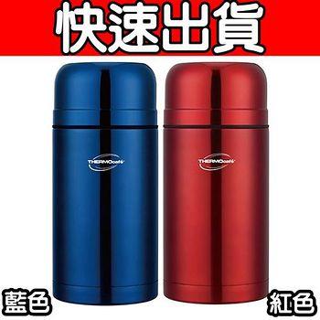 THERMOS膳魔師 1000ml不鏽鋼真空食物燜燒罐 (GF1000BL/GF1000RD)