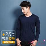 【BeautyFocus】台灣製男圓領天絲機能吸濕發熱衣-3841深藍