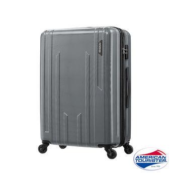 AT美國旅行者 28吋Fountain  極簡美學防刮耐磨硬殼四輪拉桿行李箱(灰色)