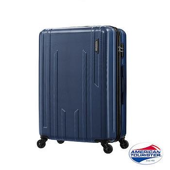AT美國旅行者 28吋Fountain  極簡美學防刮耐磨硬殼四輪拉桿行李箱(藍色)