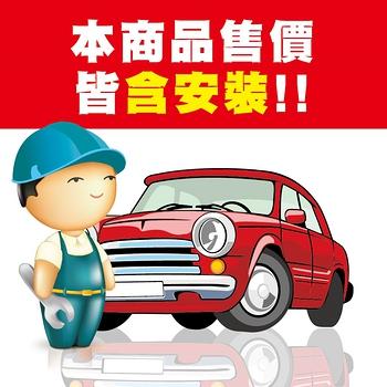 【米其林】PRIMACY3高性能輪胎_ 專業安裝定位_215/55/17 (適用於Camry等車型)
