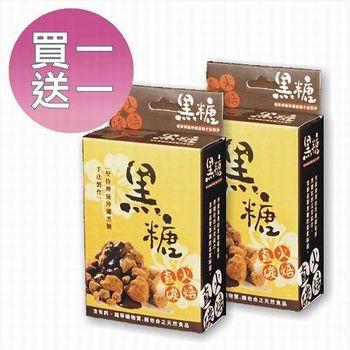 養生小舖 《買一送一》台灣製作?傳統風味~養生黑糖 (60g)