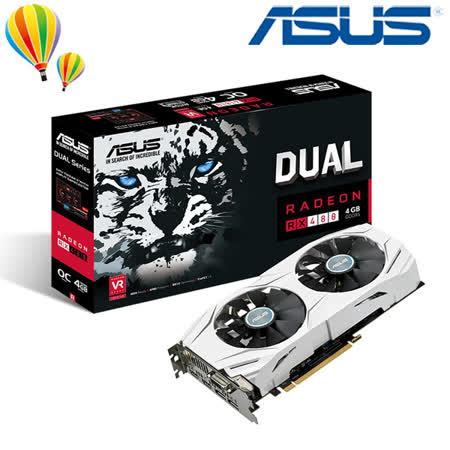 ASUS 華碩 DUAL-RX480-O4G-GAMING 顯示卡 / RX480 4G DDR5
