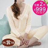 岱妮蠶絲 - 【1組2件999元】超值體驗純蠶絲衛生衣